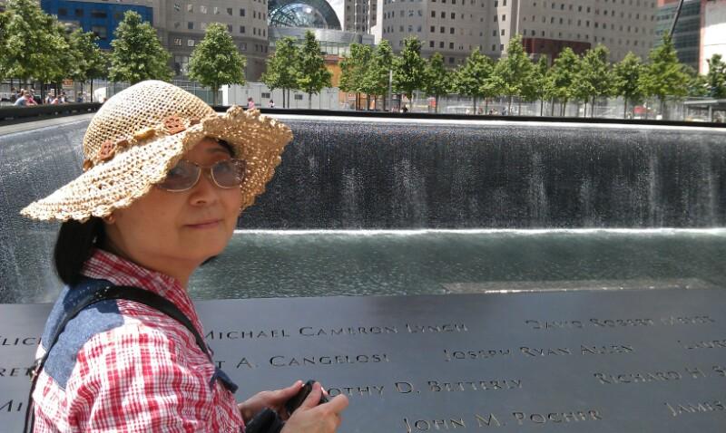 Gisele at 911 memorial